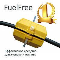 FuelFree (Фуел Фрі) - экономитель палива