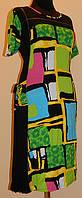 Платье Da Rong 226