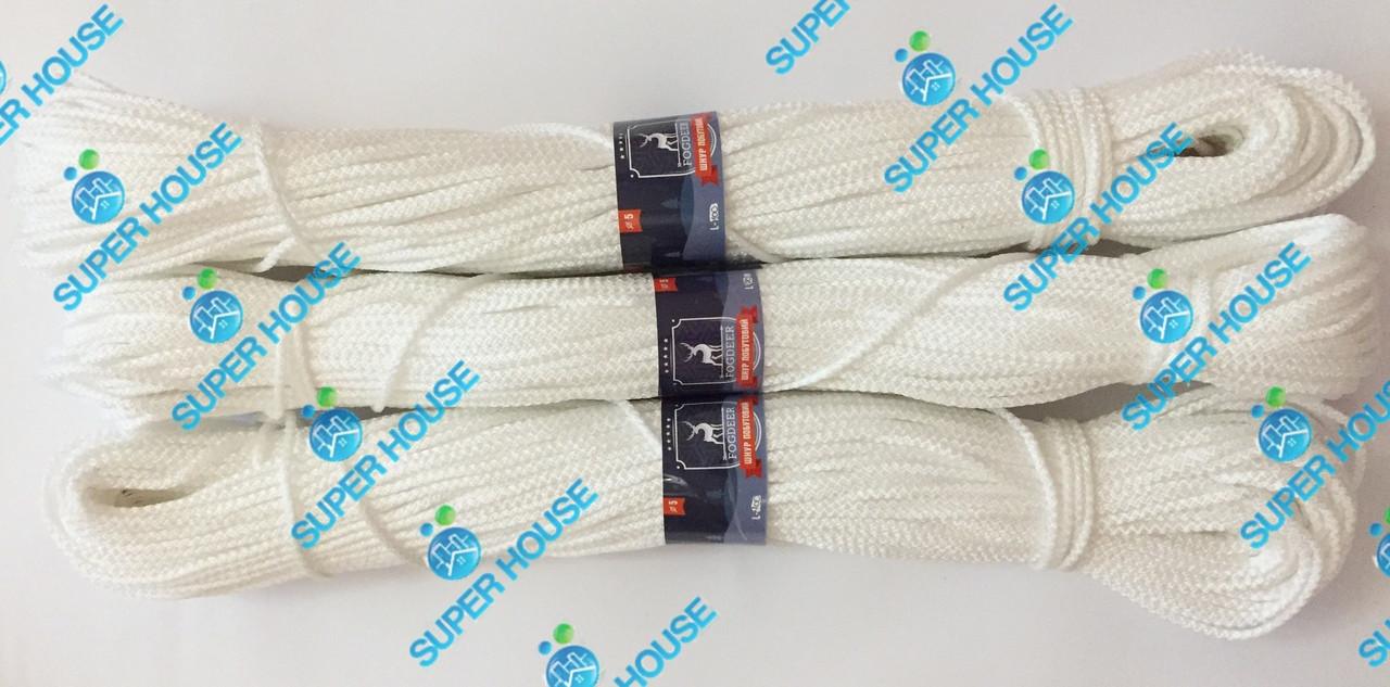 Шнур полипропиленовый вязаный. Диаметр 5 мм, длинна 100 м. Белый
