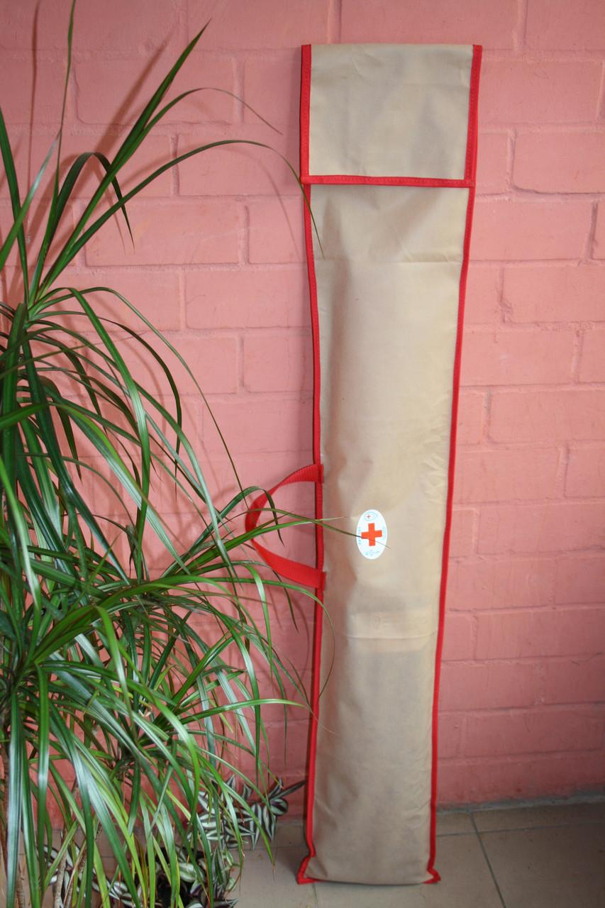 Шина медицинская фиксирующая металлическая (по типу Крамера), 120см
