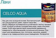 Celco Aqua 70 1л - глянцевый панельный акриловый лак