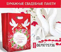 Пакет бумажный свадебный красный