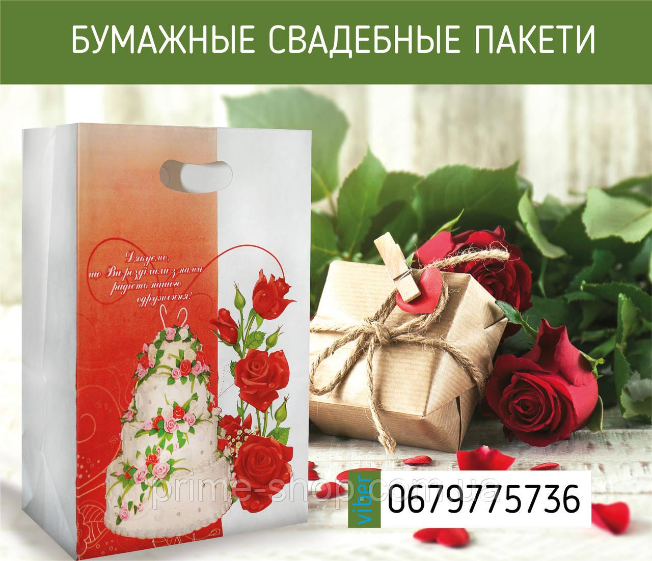 Свадебный бумажный пакет красные розы