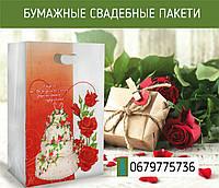 Свадебный бумажный пакет красные розы, фото 1