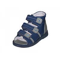 Ортопедические сандалии для детей Rena 946-01