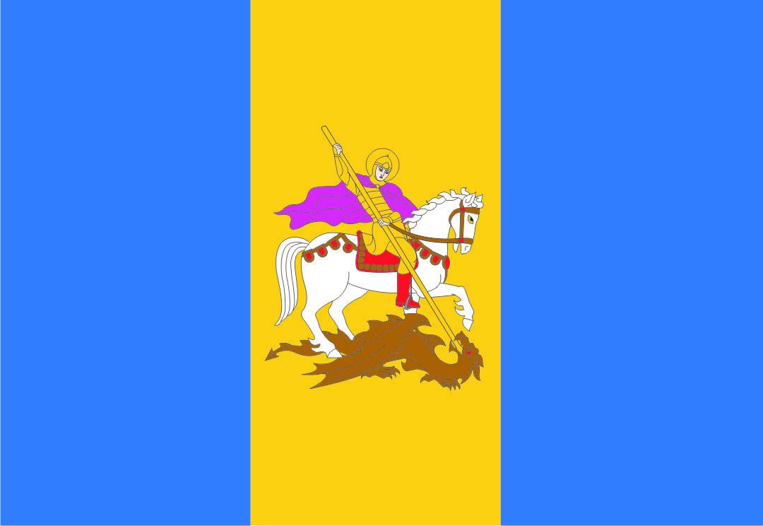 Флаг Киевской области 0,9х1,35 м. атлас