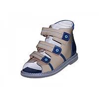 Ортопедические сандалии для детей Rena 946-02