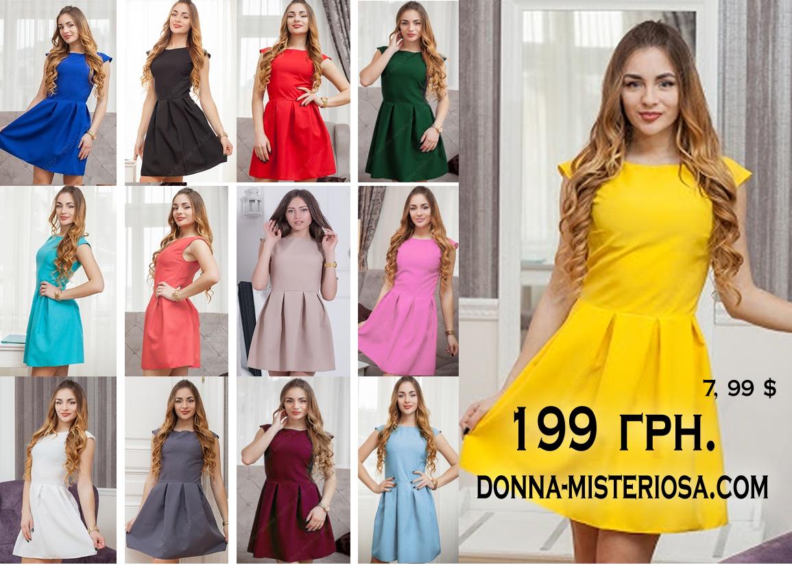 b1b6e861d4af92 Сукня Лялечка / платье Куколка 12 кольорів: повний каталог виробника ...