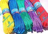 Шнур бытовой полипропиленовый вязаный. Диаметр 6 мм, длинна 20 м, набор из 5 цветов., фото 1