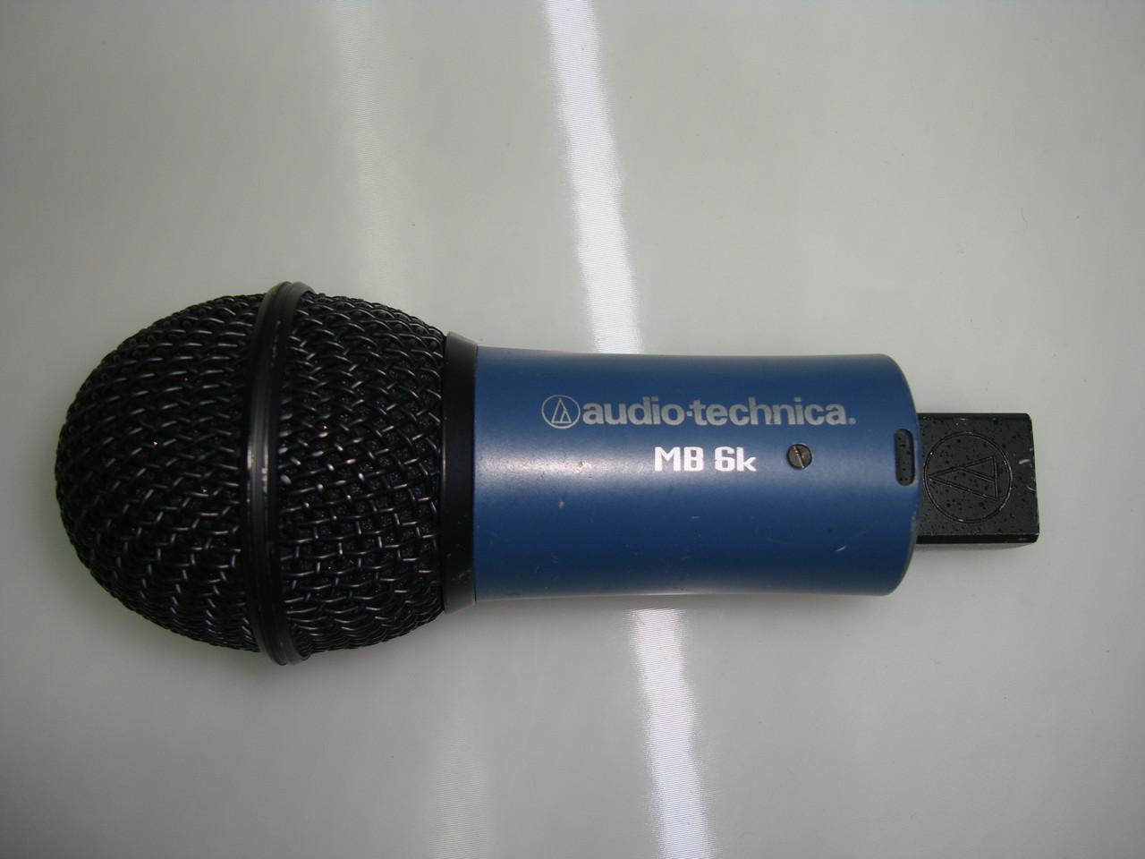 Микрофон  Audio-Technica MB6K для бочки  или бас-барабана