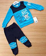 """Модный спортивный костюм на мальчика  """"NYC"""" р. 6- 18 мес"""