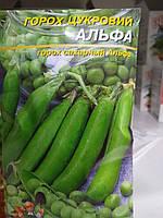 Семена гороха сахарного  Альфа  , 1 кг  Украина