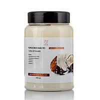 Косметическое масло для массажа лица и тела .Кокосовое масло 400 мл