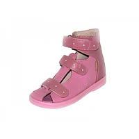 Ортопедические сандалии для детей Rena 952-01