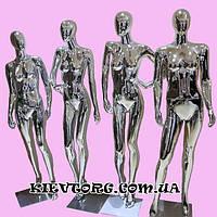 Манекены женские хромированные серебрянные гипсовые (+ Видео)