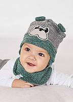 Детская шапка МЕЛВИН(набор) для мальчиков оптом размер 42-44-46