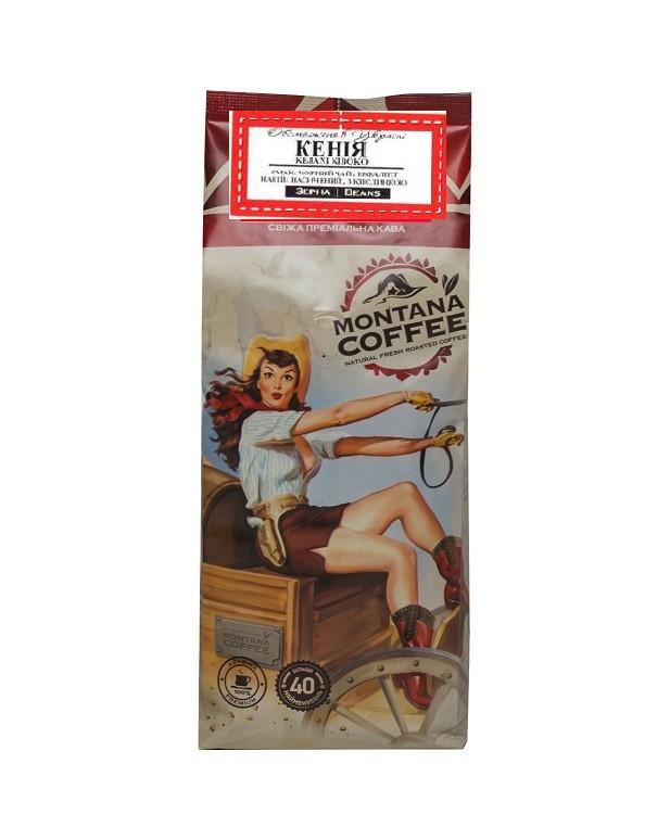 Кения Kejani Kiboko Montana coffee 500 г