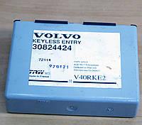 Блок управления центральнего замка VOLVO S40/V40 30824424 Б/У
