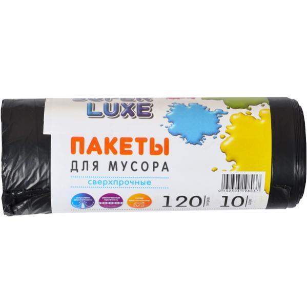 Пакет для мусора сверхпрочный 70×110 120 л 10 штук Super Luxs/HelpAny КРКПсп70х110/120л