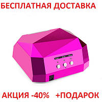 Лампа для полимеризации лакового покрытия ногтей гибридного типа CCFL+LED 36W Quick CCFL LED Nail Lamp        , фото 1