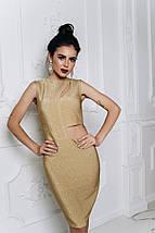 """Облегающее нарядное мини-платье """"Belly"""" с люрексом и вырезами (5 цветов), фото 3"""