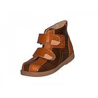 Детские ортопедические демисезонные ботинки из натуральной кожи Rena 942-01