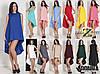 Сукня Фідер 7 кольорів