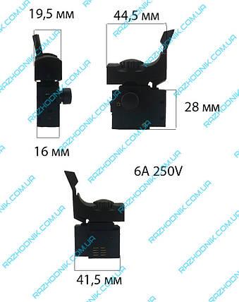 Кнопка дрели Stern 700вт, фото 2