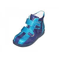 Детские ортопедические демисезонные ботинки из натуральной кожи Rena 942-02