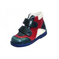 Детские ортопедические демисезонные ботинки из натуральной кожи Rena 939-01