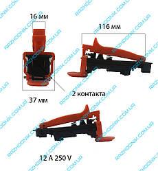 Кнопка болгарки DWT 230