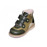 Детские ортопедические демисезонные ботинки из натуральной кожи Rena 939-02