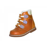 Зимняя ортопедическая обувь для детей  Rena 953-31