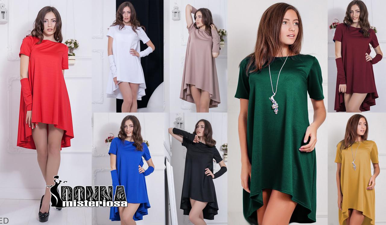 Жіноча сукня з мітенками Вівьен 8 кольорів  повний каталог виробника ... 2c9b1cf4f9edc