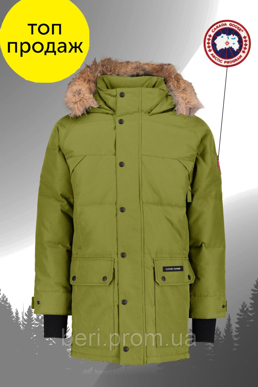 Мужская парка Canada Goose Зимняя куртка Хаки) - BeRiShop в Винницкой  области 011c1564ce4f0