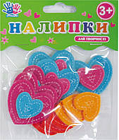 """Набор для наклеек """"Сердечки"""" 951591"""