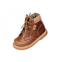 Зимняя ортопедическая обувь для детей Rena 933-32, Коричневые