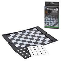 Карманные шахматы Всегда с собой