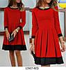 Сукня Aconite (різні кольори)