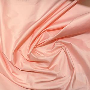 Плащевая ткань лаке персиковая