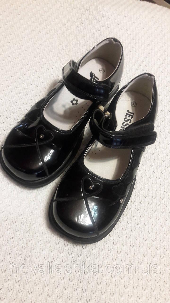 Туфлі для дівчинки раз.31