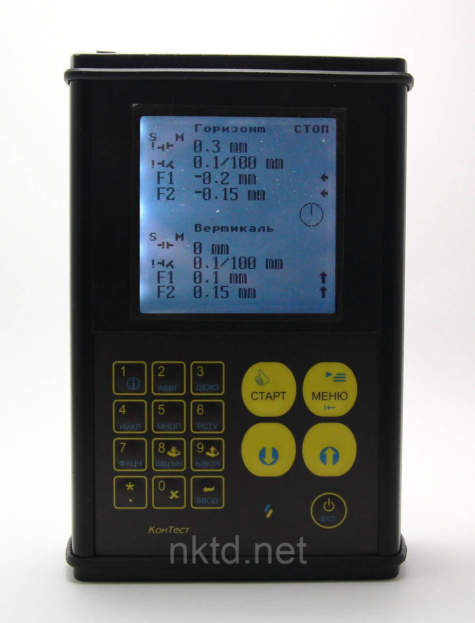 Система лазерная АВВ-701 (лазерный центровщик)