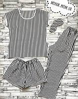 """Женская пижама (Футболка, Шорты, Штаны, Маска для сна) """"Черно-белые полоски"""", Хлопок 100%"""