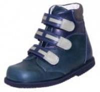 Детские ортопедические демисезонные ботинки из натуральной кожи Rena 955-01