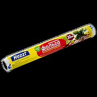 """Фольга 20 метров ТМ """"Hozzi"""" 14 мкм"""