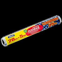 Пищевая плёнка 300 мм 20 + 5 метров