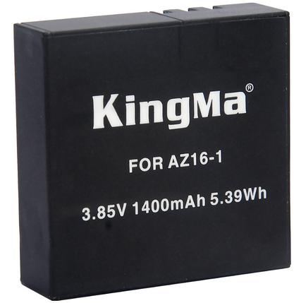 Аккумулятор Kingma на 1400 mAh для Xiaomi YI 4k, фото 2