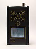 Устройство выверки соосности валов УВВ-03, Центровщик, фото 3