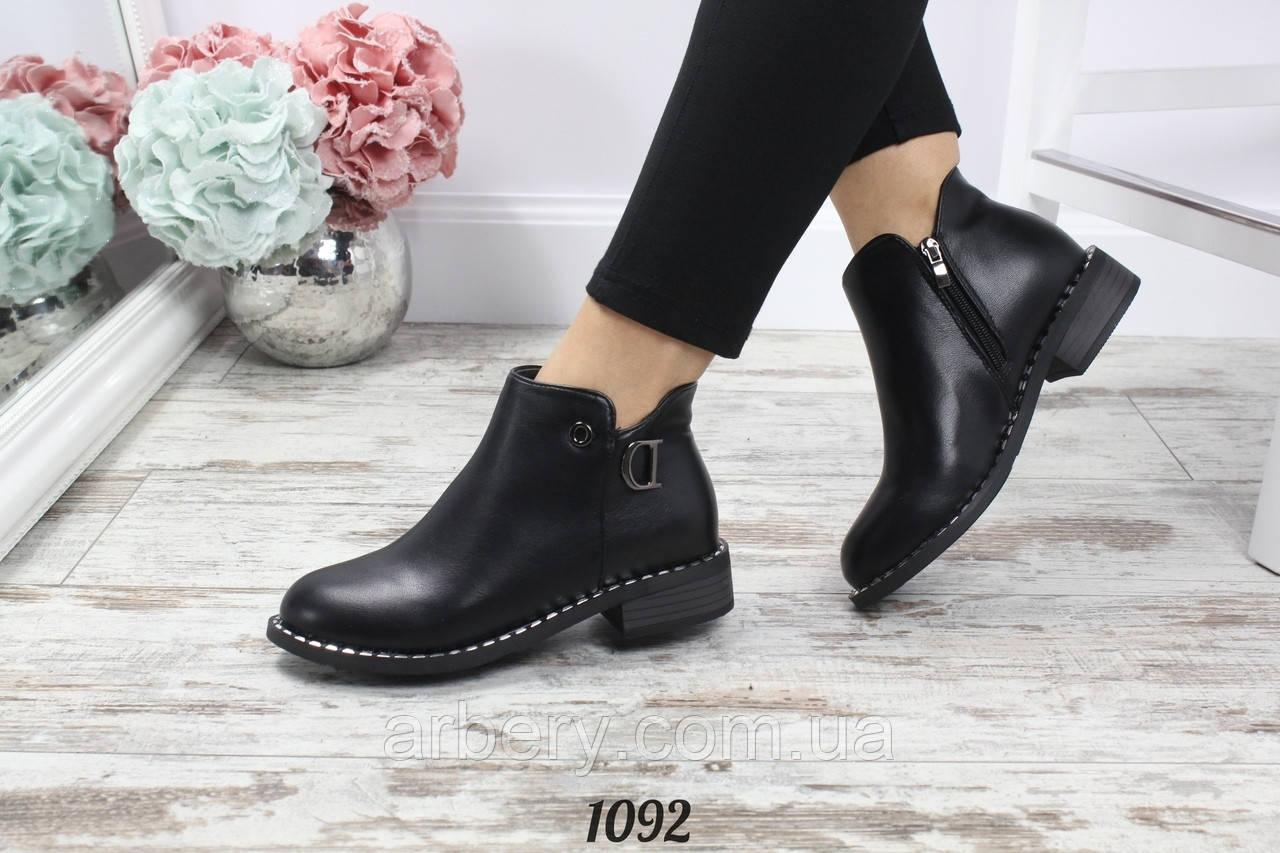 Женские демисезонные ботинки в стиле Dior  продажа, цена в Одессе ... ae435eb2946
