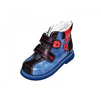 Детские ортопедические демисезонные ботинки из натуральной кожи Rena 943-02